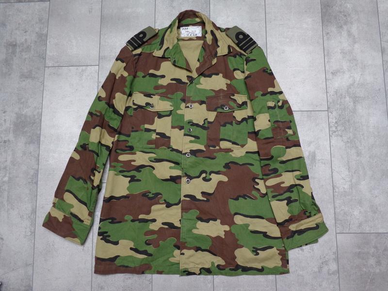 Korps Mariniers Uniforms Dsc04441