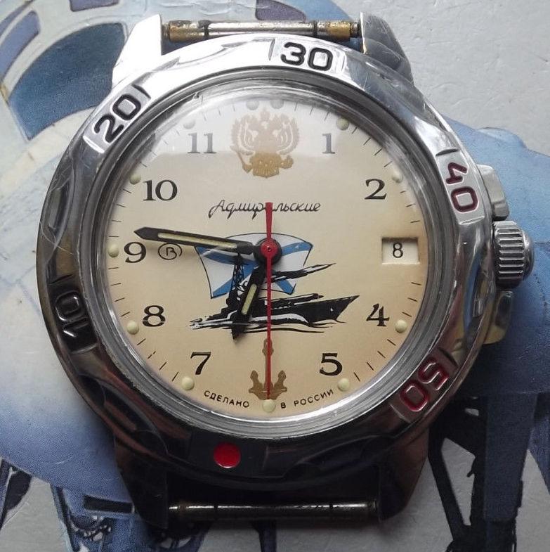 Authentique? Vostok10
