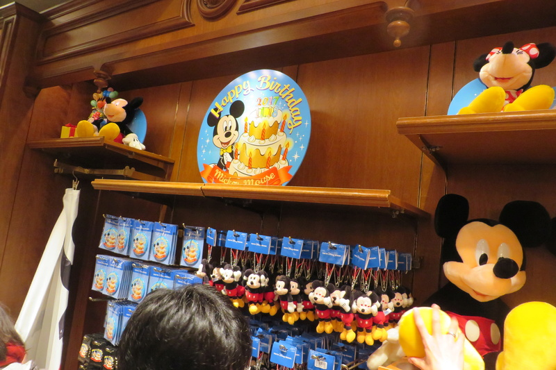Tokyo Disney Resort en général - le coin des petites infos - Page 12 Img_7911