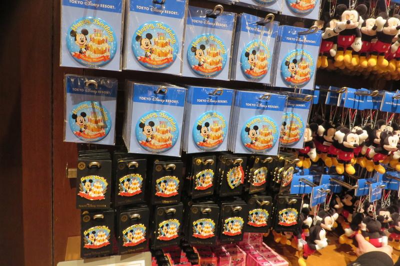 Tokyo Disney Resort en général - le coin des petites infos - Page 12 Img_7917