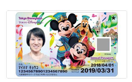 [Tokyo Disney Resort] Le Resort en général - le coin des petites infos - Page 13 Passep12