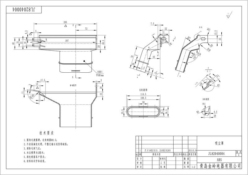 [Test matos] Scie à format Leman SST256 255mm - Page 5 Sst25610