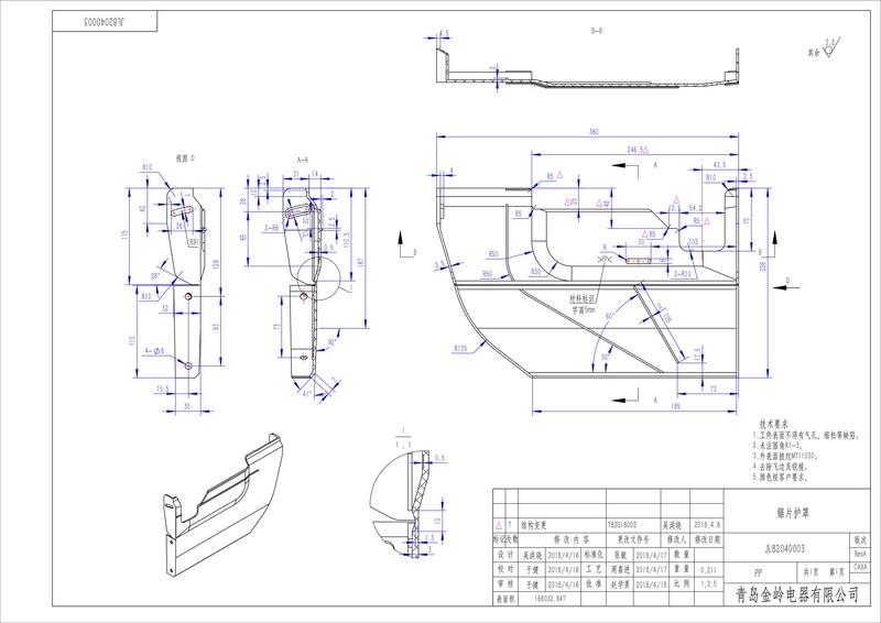 [Test matos] Scie à format Leman SST256 255mm - Page 5 Sst25611