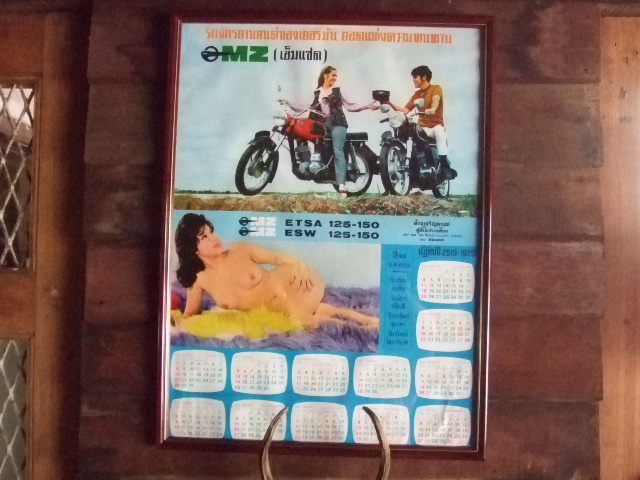 MZ en Thaïlande Dscf8610