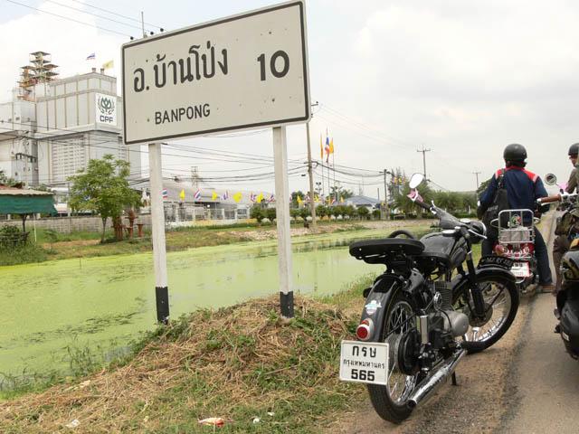 MZ en Thaïlande P1090510