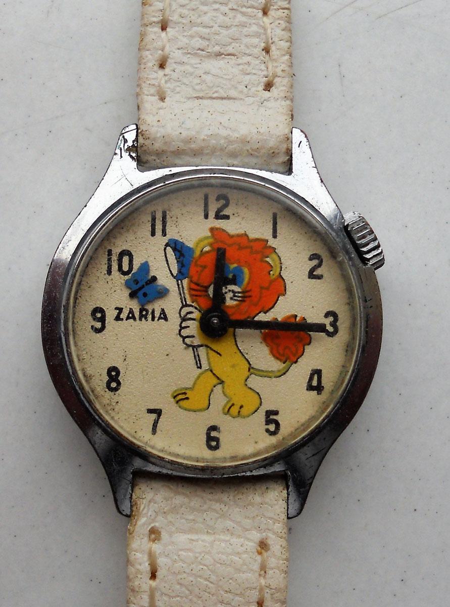 """Tchaïka """"petit lion"""" C7498710"""