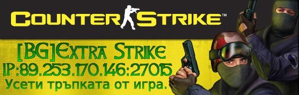 [BG]Extra Strike