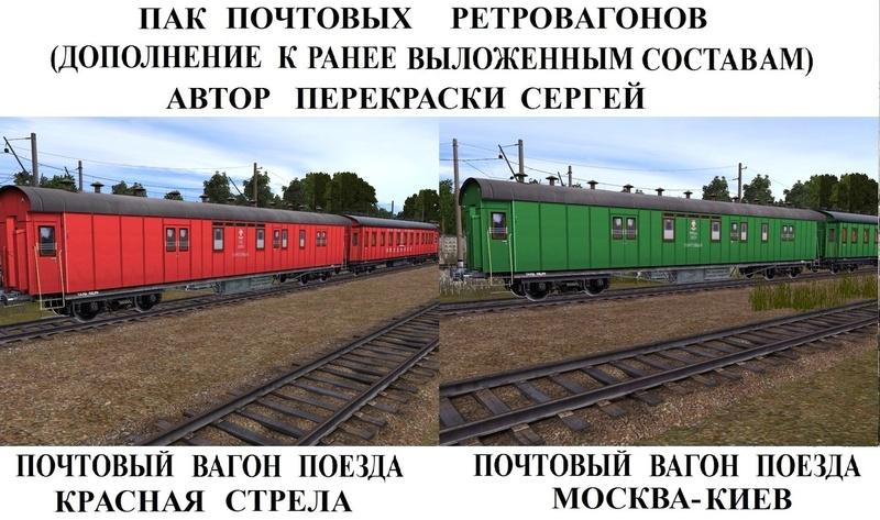 Ретро вагоны времён СССР.  3qbcb211