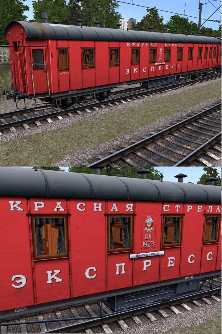 Ретро вагоны времён СССР.  5xiy7010
