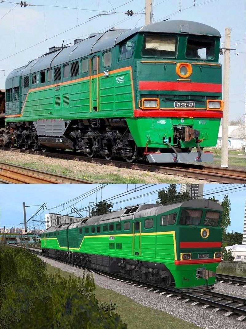 тепловозы и  локомотивы - Страница 4 Euqlrj11