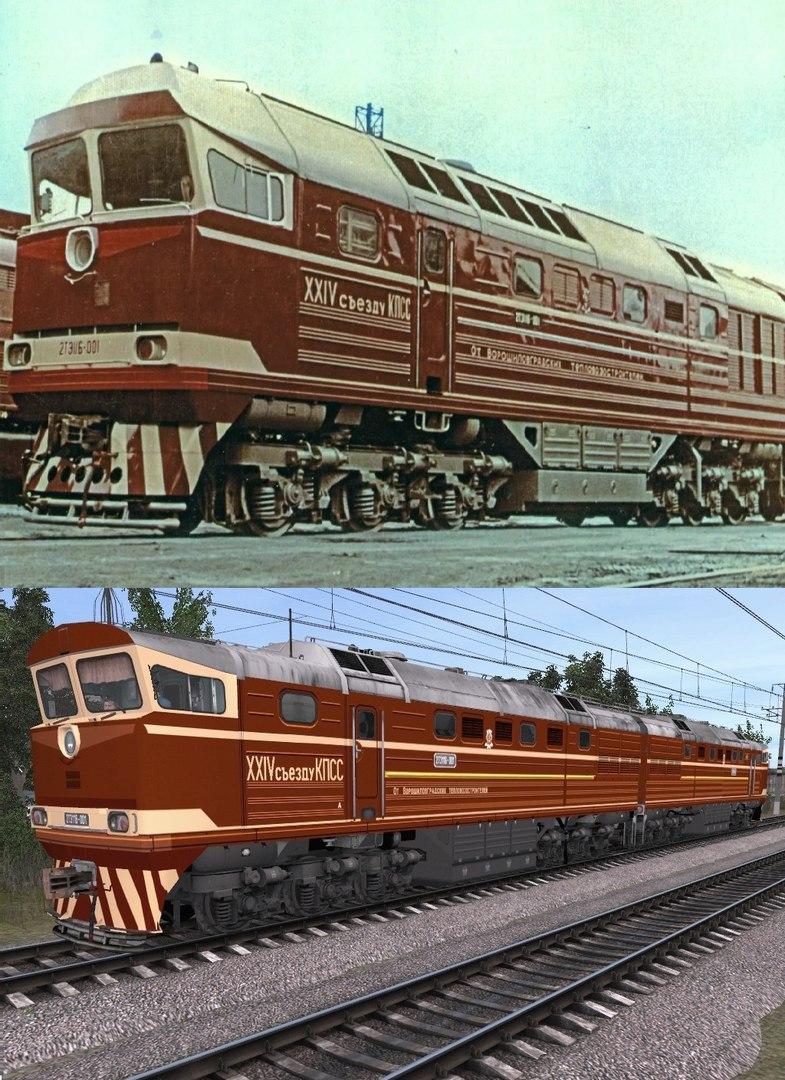 тепловозы и  локомотивы - Страница 4 Fqrn6a10
