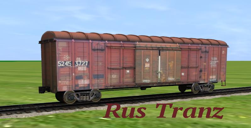 грузовые перевозки  - Страница 2 Screen10