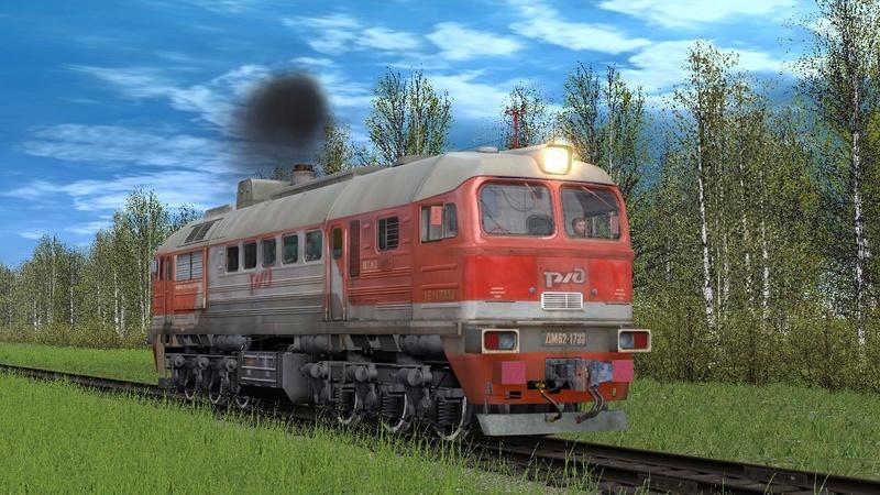 тепловозы и  локомотивы - Страница 4 Xfw8il10