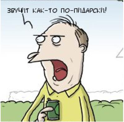 Флудилка - Страница 4 14539810