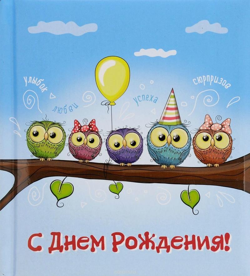 С Днём Рождения, Ирина! E_ia10