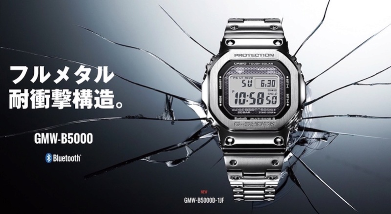 Casio G-Shock GMW-B 5000 FULL METAL - Página 11 Casio-11