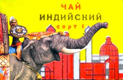 Слон римский  в масштабе 40 мм от Ниена Студия  Uao10