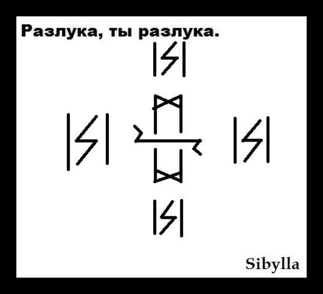 """Став """"Разлука ты разлука"""" Автор: Sibylla   Ashamp17"""