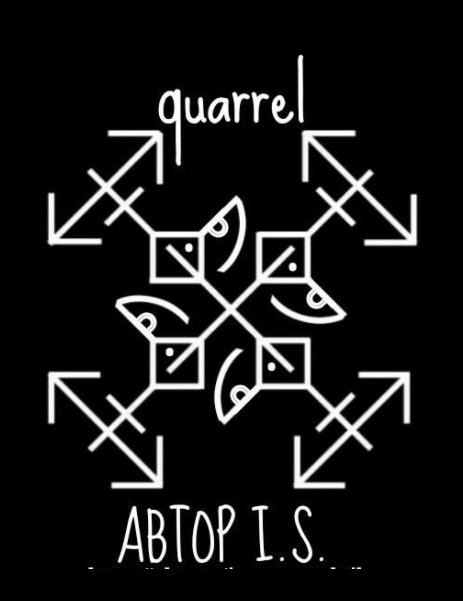 Quarrel . Автор I.S.  Ashamp19