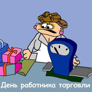 Притчи от Владимира Шебзухова - Страница 13 -i12