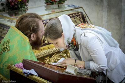 Владимир Шебзухов Духовная поэзия - Страница 5 -iuo-410