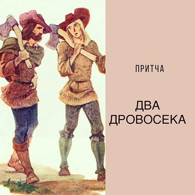 Притчи от Владимира Шебзухова - Страница 13 -oooa10