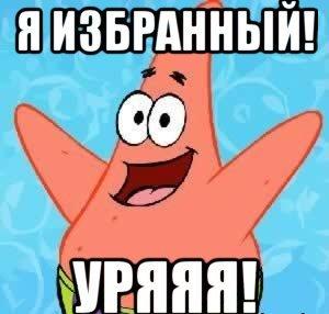 Владимир Шебзухов Притчи  - Страница 34 -uioiy11