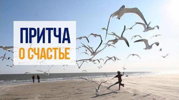 Владимир Шебзухов Притчи  - Страница 36 -yooo13