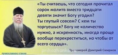 Владимир Шебзухов Духовная поэзия - Страница 5 A_aaie10