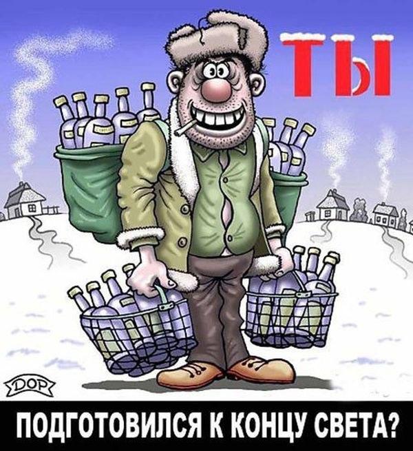 Притчи от Владимира Шебзухова - Страница 14 E2447c10