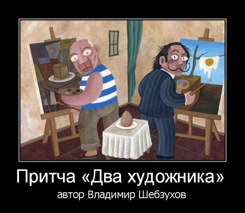 Владимир Шебзухов Притчи  - Страница 36 Iiii10