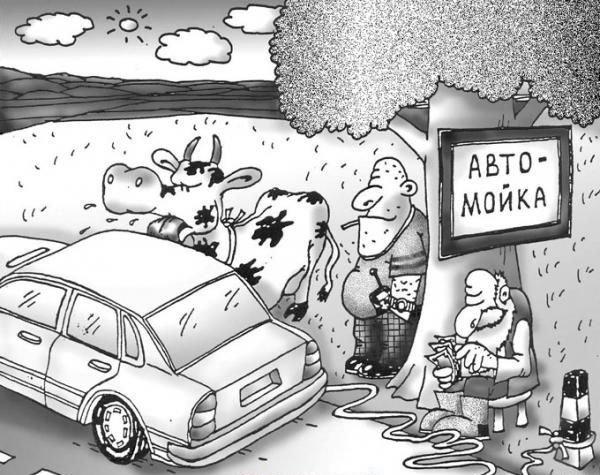 Владимир Шебзухов Стихи, сказки, детское - Страница 4 Iui10