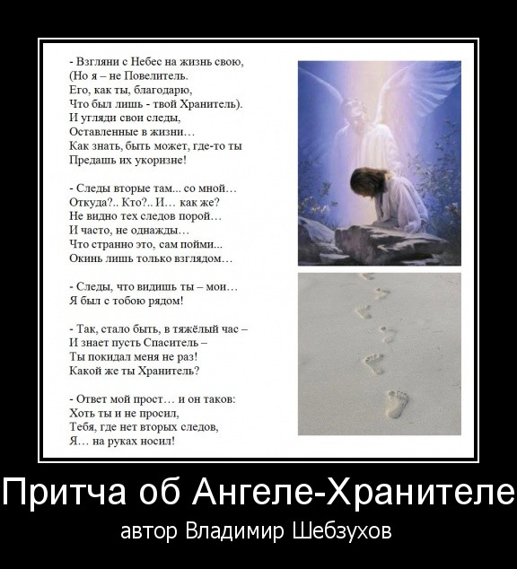 Притчи всех времен и народов - Страница 19 Oui_i_12