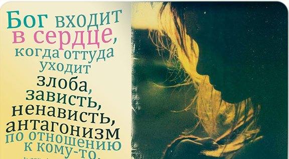 Владимир Шебзухов Духовная поэзия - Страница 5 Ouoioo11