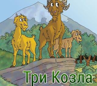 Притчи от Владимира Шебзухова - Страница 13 Uii10