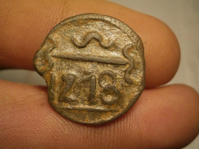 Ochavo moruno, 1218 H Pa270012