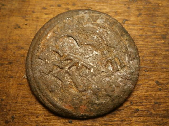 8mrs de Felipe III Pb250013