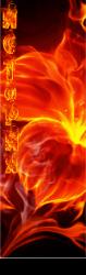 Сожженный монастырь  - Страница 2 Uiiae210
