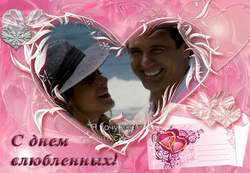 Когда я влюблён / Cuando me enamoro - Страница 14 Inahmp10