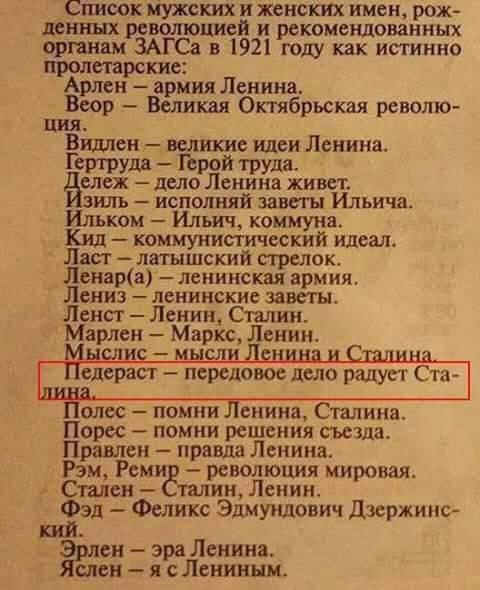 Marksizam  - Page 3 Rus_im10