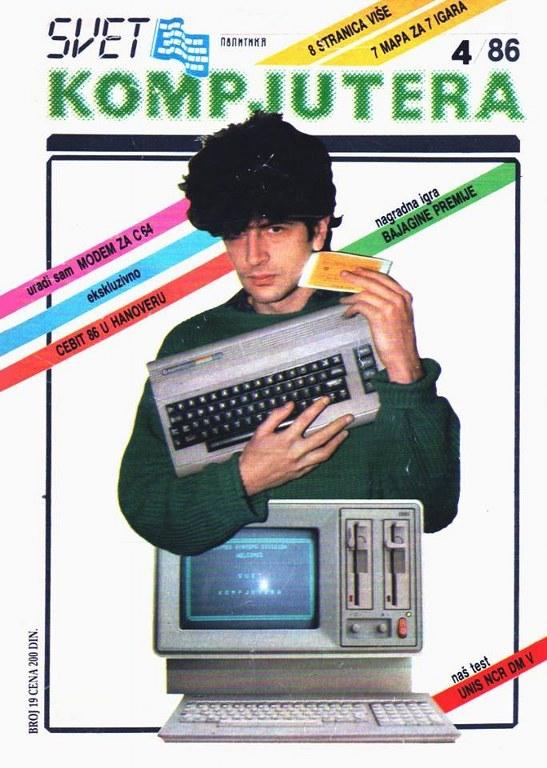 Informatika i elektronika na Balkanu - Page 2 Yu_sve10