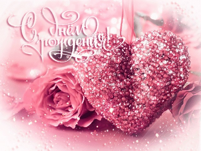 С днем рождения Шакира!!! 80935710