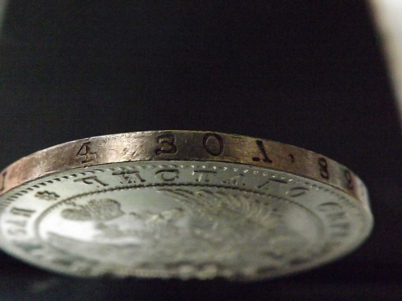 1 Rublo de 1.844, Rusia Dscf3014