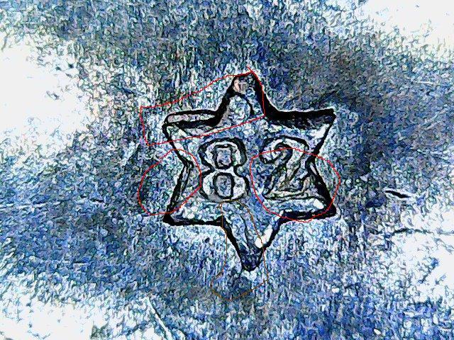 5 pesetas Alfonso XII 1882*18-82 MSM Sun_ap10