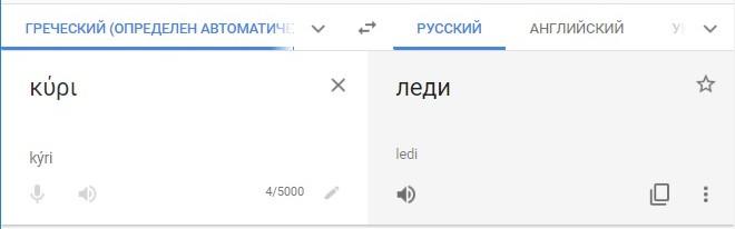 СССР                       Dea_ea10