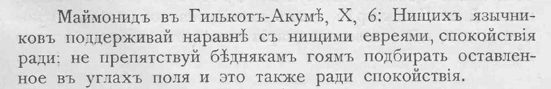 Управление Русским СТАДОМ Eziai_10