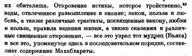 Цитаты из книг Iie_1010