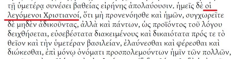 Слова, Понятия, Образы - Страница 8 Ioazae10