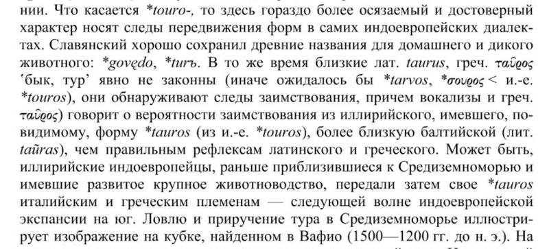 Я - русский        - Страница 2 O-o_oe12