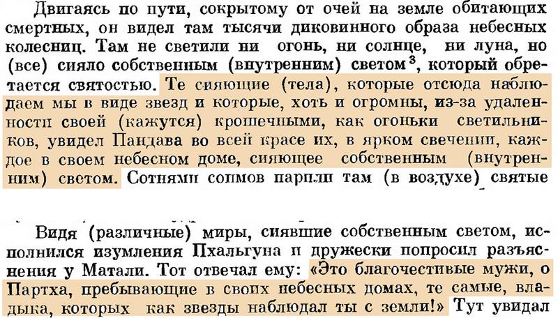 Первый ЗАКОН Uai_3910